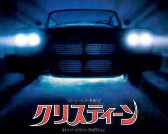 Christine | 80s John Carpenter Cult Classic | 1984 original print | vintage Japanese chirashi film poster