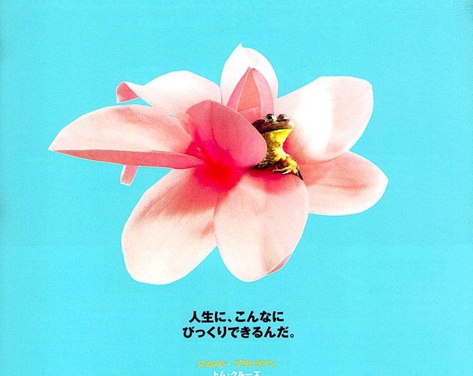 Magnolia (A) | American Cinema, PT Anderson, Tom Cruise | 2000 original print | Japanese chirashi film poster