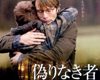 The Hunt | Danish Cinema, Thomas Vinterberg | 2013 original print | Japanese chirashi film poster
