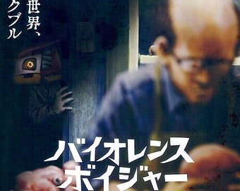 Violence Voyager | Japan Gekimation Anime, Ujicha | 2018 original print, gatefold | Japanese chirashi film poster