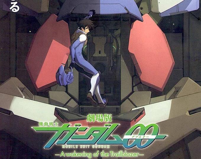 Mobile Suit Gundam 00 | Classic Anime Series | 2010 original print | Japanese chirashi film poster