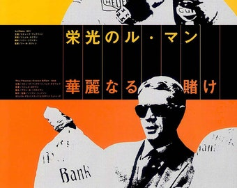 Le Mans / Thomas Crown Affair | 60-70s Steve McQueen Classics | 1998 print | vintage Japanese chirashi film poster