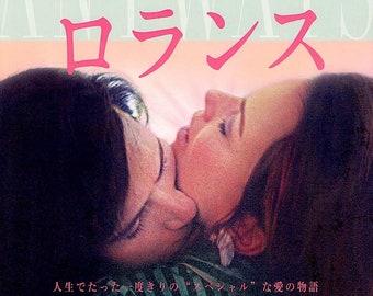 Laurence Anyways (C) | Canadian Cinema, Xavier Dolan | 2013 original print | Japanese chirashi film poster