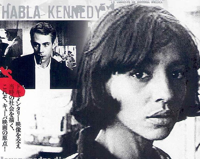 Memories of Underdevelopment | 60s Cuban Cinema Classic, Tomas Gutierrez Alea | 2007 print | Japanese chirashi film poster