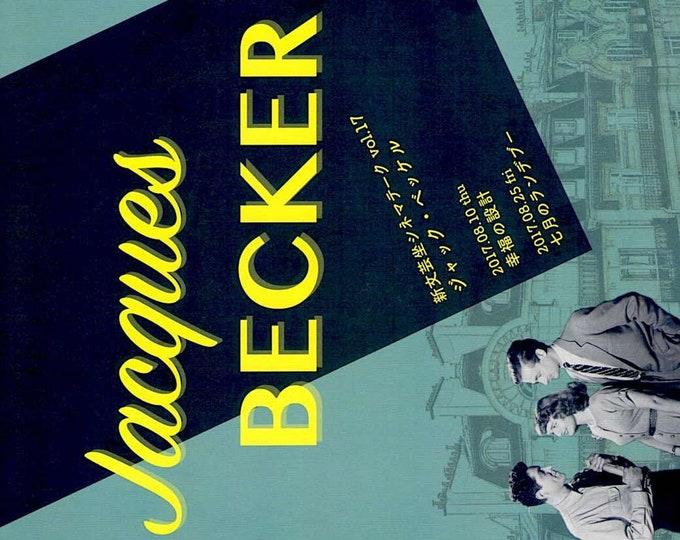 Antoine et Antoinette / Rendez-vous de juillet | French Classics, Jacques Becker | 2017 print | Japanese chirashi film poster