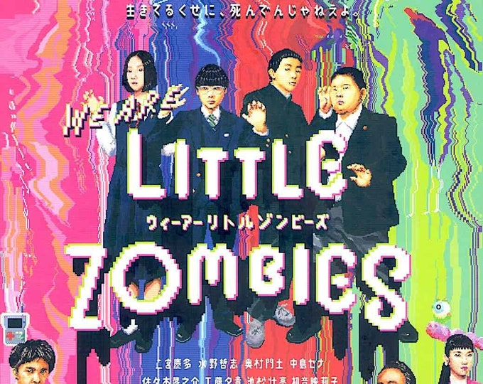 We are Little Zombies | Japan Cinema, Makoto Nagahisa | 2019 original print | Japanese chirashi film poster