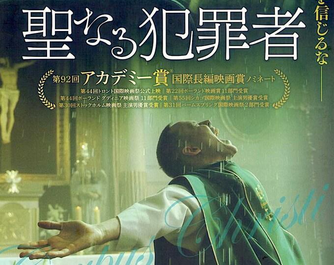 Corpus Christi | Polish Cinema, Jan Komasa | 2020 original print | Japanese chirashi film poster