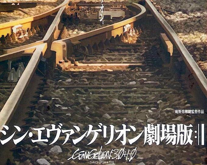Evangelion: 3.0+1.0 (B) | Cult Anime Series, Anno Hideaki | 2020 original print, gatefold | Japanese chirashi film poster