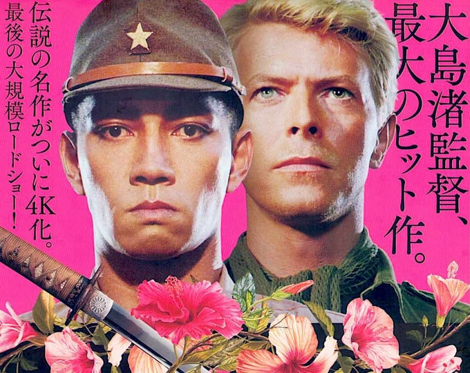 Merry Christmas Mr Lawrence (B) | 80s Japan Cinema, David Bowie, Ryuichi Sakamoto | 2021 print | Japanese chirashi film poster