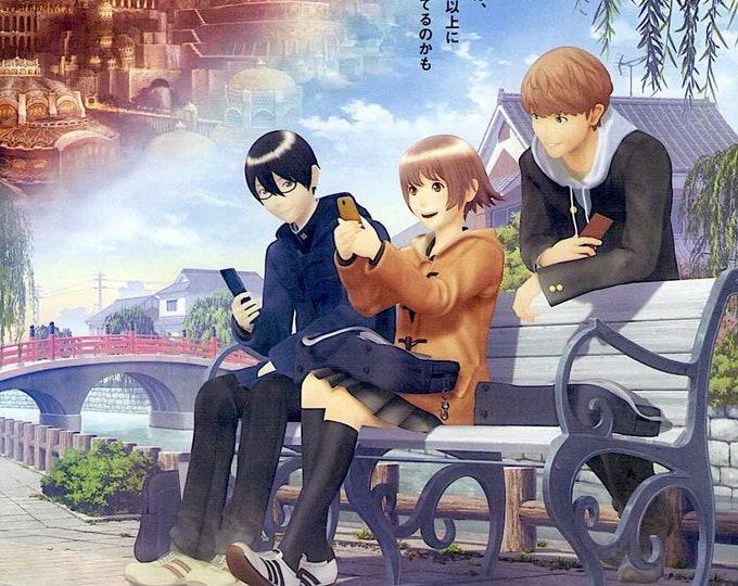 Dot hack//The Movie   Japan Anime   2012 original print   Japanese chirashi film poster