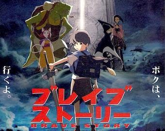 Brave Story (B) | Japan Anime | 2006 original print | Japanese chirashi film poster