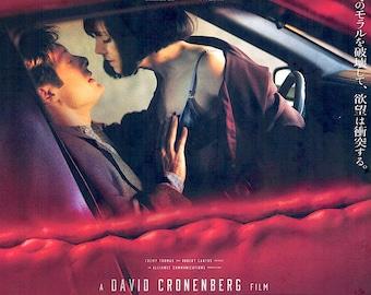 Crash (C) | 90s Cult Classic, David Cronenberg | 2021 print | Japanese chirashi film poster