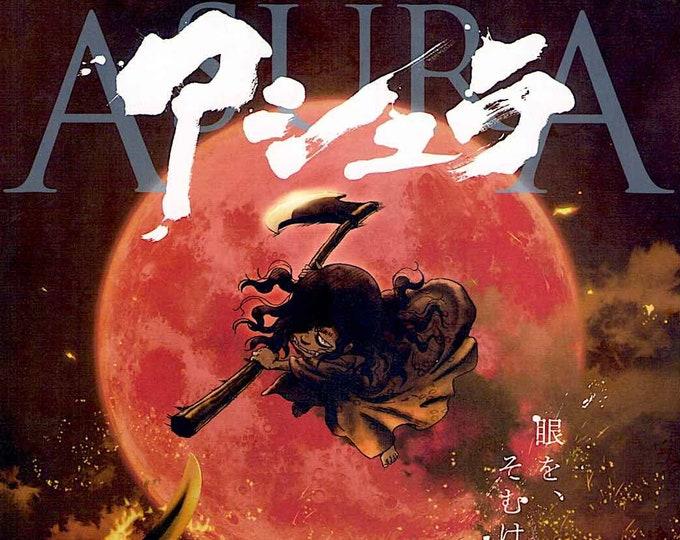 Asura   Japan Anime, Keiichi Sato   2012 original print, gatefold   Japanese chirashi film poster