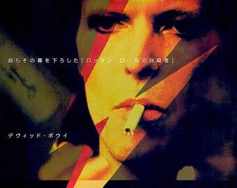 Ziggy Stardust (B) | David Bowie, DA Pennebaker Documentary | 2017 print | Japanese chirashi film poster