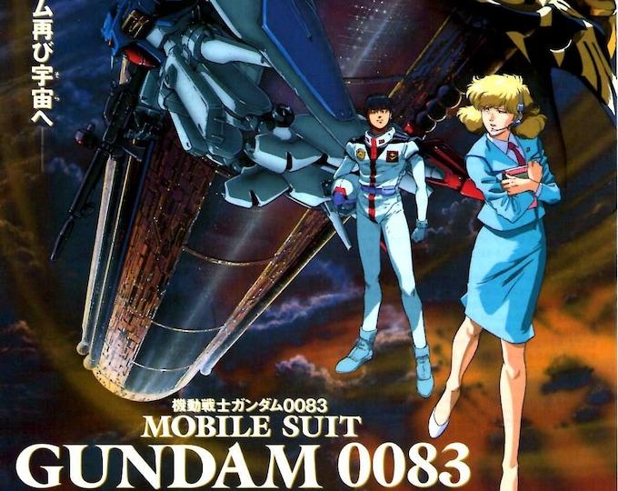 Mobile Suit Gundam 0083 | Classic 90s Anime | 1992 original print | vintage Japanese chirashi film poster