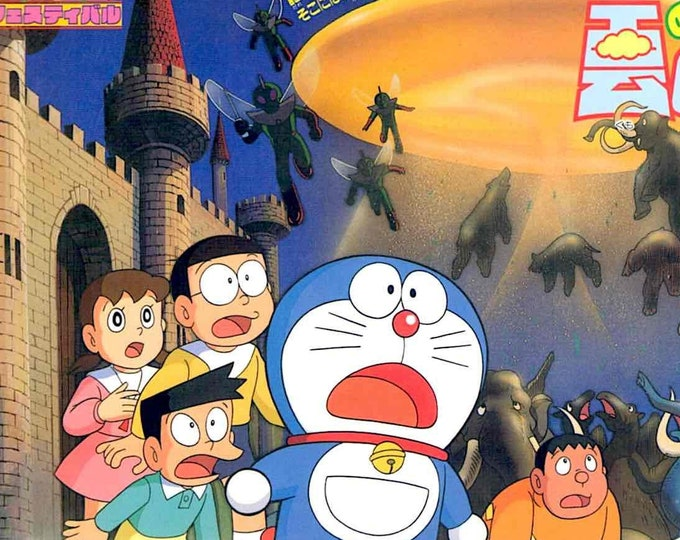 Doraemon + 21 Emon | 90s Vintage Japan Anime | 1992 original print | vintage Japanese chirashi film poster