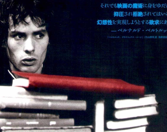 Partner. | 60s Italian Classic, Bernardo Bertolucci | 2013 print | Japanese chirashi film poster