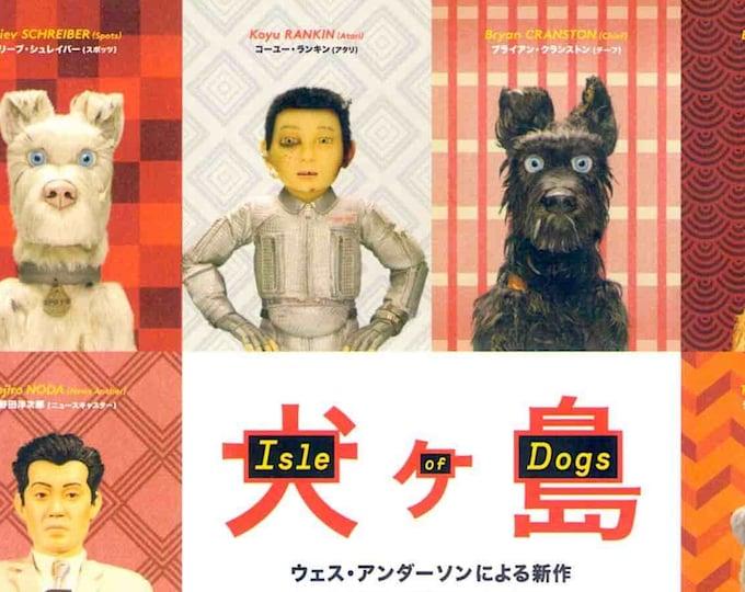 Isle of Dogs (B) | American Animation, Wes Anderson | 2018 original print, gatefold | Japanese chirashi film poster