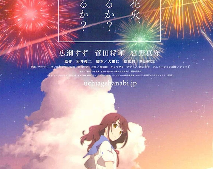 Fireworks (B) | Japan Anime | 2017 original print | Japanese chirashi film poster