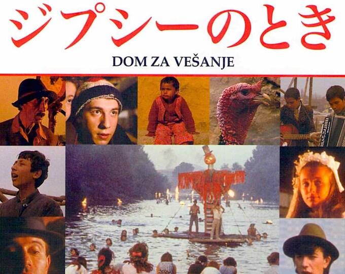 Time of the Gypsies | 80s Yugoslav Classic, Emir Kusturica | 2016 print | Japanese chirashi film poster