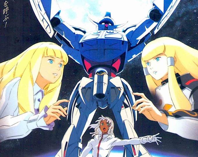 Mobile Suit Turn A Gundam | Classic Anime Series | 2002 original print | Japanese chirashi film poster