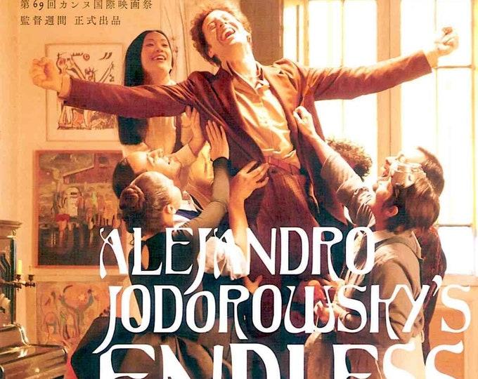Endless Poetry (B)   Alejandro Jodorowsky    2017 original print   Japanese chirashi film poster