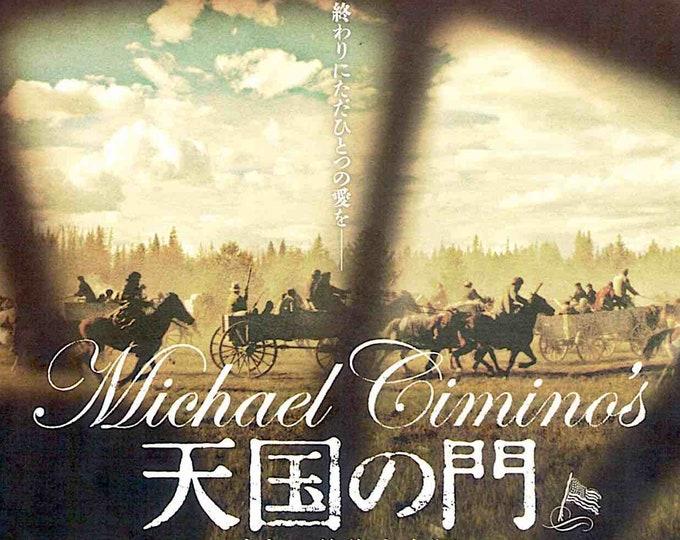 Heaven's Gate | 80s Classic, Michael Cimino | 2013 print | Japanese chirashi film poster