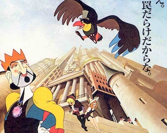 King and the Mockingbird | 80s French Animation Classic, Paul Grimault | 2006 print | Japanese chirashi film poster