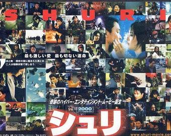 Shiri (B) | 90s Korean Action Classic, Han Suk-kyu | 2000 original print | vintage Japanese chirashi film poster
