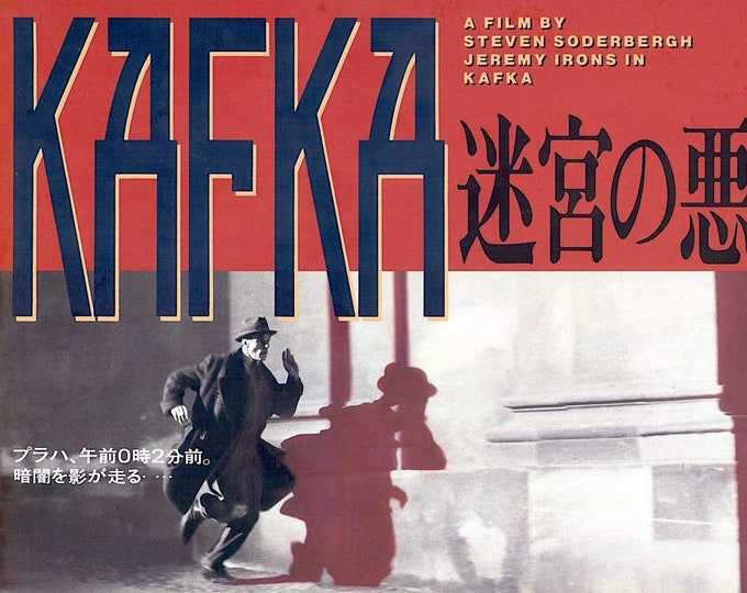 Kafka | 90s Classic, Steven Soderbergh, Jeremy Irons | 1992 original print | vintage Japanese chirashi film poster