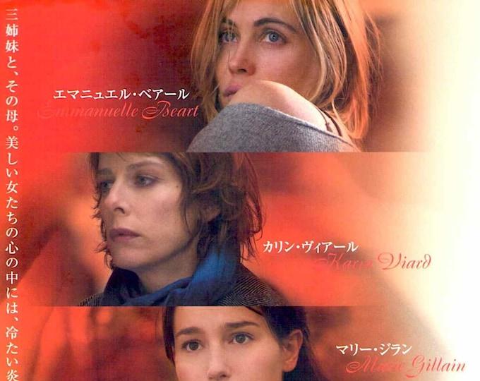 Hell / L'enfer (B) | French Cinema, Emmanuelle Béart | 2006 original print | Japanese chirashi film poster