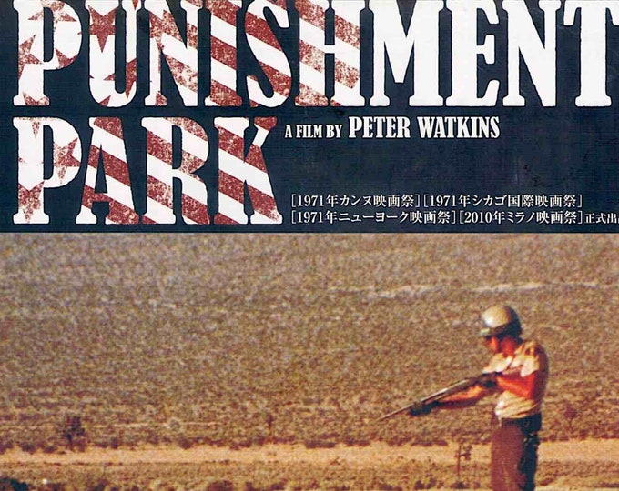 Punishment Park | 70s US Cinema, Peter Watkins | 2015 print | Japanese chirashi film poster