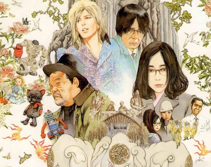 Love & Peace (A)   Japan Cinema, Sion Sono   2015 original print   Japanese chirashi film poster