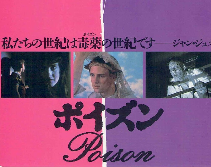 Poison | 90s New Queer Cinema, Todd Haynes | 1993 original print | vintage Japanese chirashi film poster