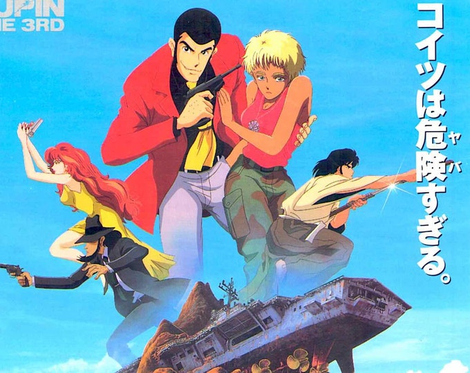 Lupin The Third: Dead Or Alive | 90s Classic Anime | 1996 original print | vintage Japanese chirashi film poster