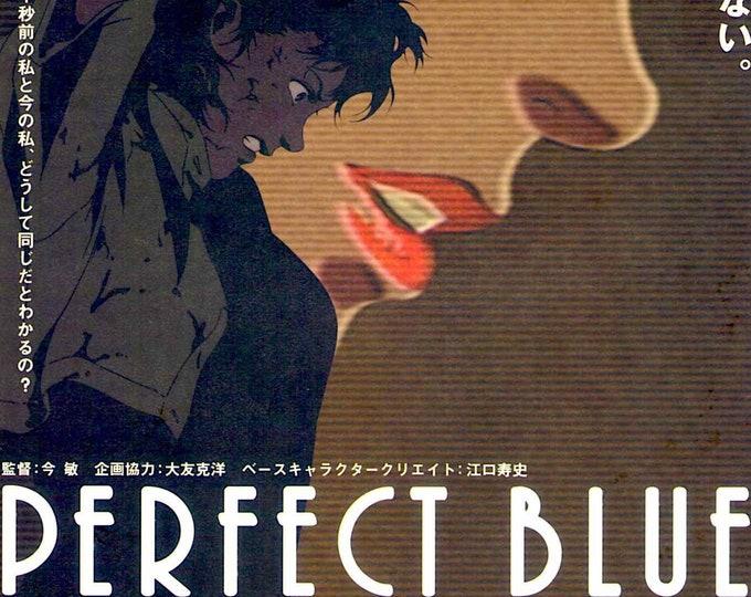 Perfect Blue   90s Anime Cult Classic, Satoshi Kon   1998 original print   vintage Japanese chirashi film poster