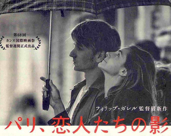 In the Shadow of Women | French Cinema, Philippe Garrel | 2017 original print | Japanese chirashi film poster