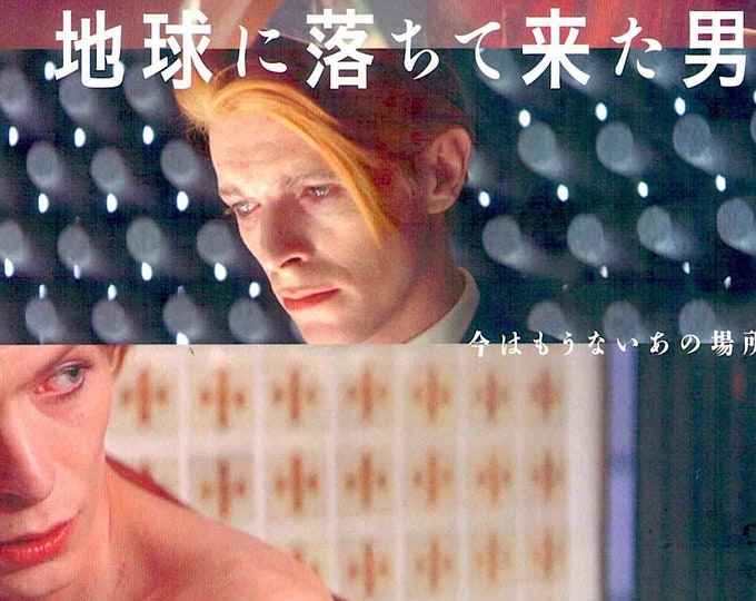Man Who Fell to Earth | 70s Cult Classics, David Bowie, Nicolas Roeg | 2016 print | Japanese chirashi film poster