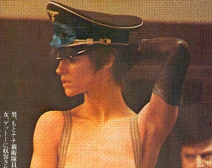 The Night Porter (D) | 70s Cult Classic, Charlotte Rampling | 1987 print | vintage Japanese chirashi film poster