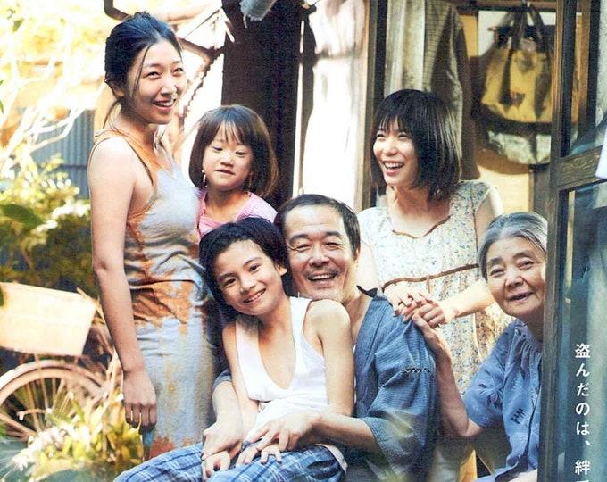Shoplifters   Japan Cinema, Kore-eda Hirokazu   2018 original print   Japanese chirashi film poster