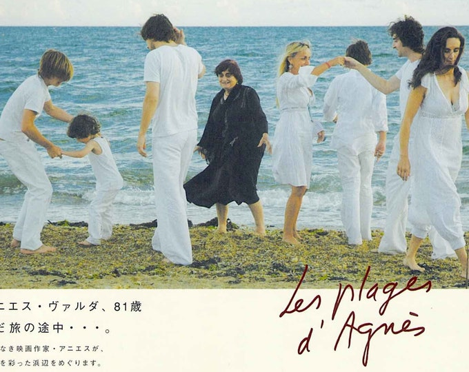 Beaches of Agnès (A) | French Cinema, Agnes Varda | 2009 original print | Japanese chirashi film poster