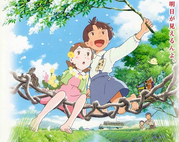 Mai Mai Miracle | Japan Anime, Sunao Katabuchi | 2009 original print | Japanese chirashi film poster