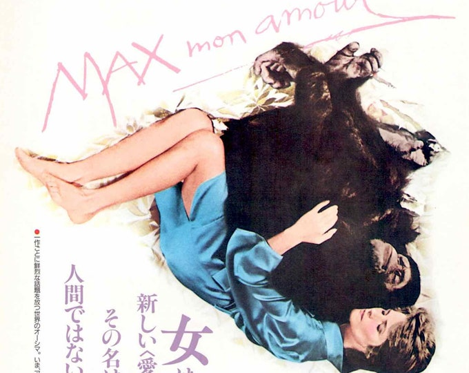 Max Mon Amour   80s Classic, Charlotte Rampling, Nagisa Oshima   1987 original print   vintage Japanese chirashi film poster