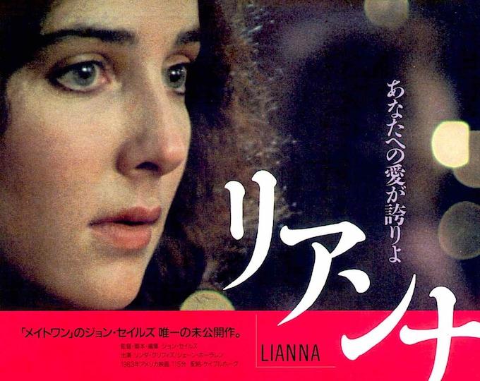 Lianna | 80s Independent Cinema, John Sayles, Linda Griffiths | 1989 original print | vintage Japanese chirashi film poster