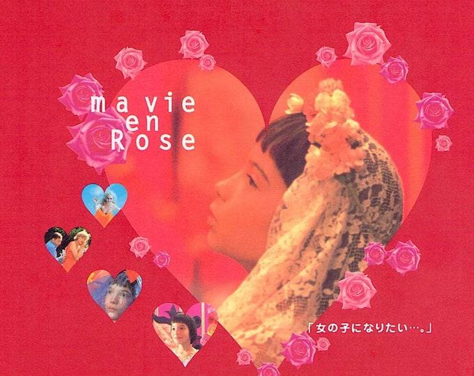 Ma Vie En Rose | 90s Belgian Cinema, Alain Berliner | 1998 original print | vintage Japanese chirashi film poster