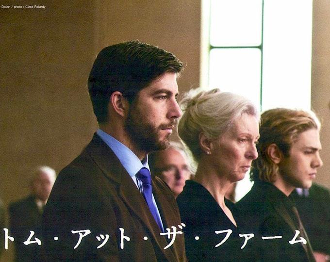 Tom at the Farm (B) | Canadian Cinema, Xavier Dolan | 2014 original print | Japanese chirashi film poster