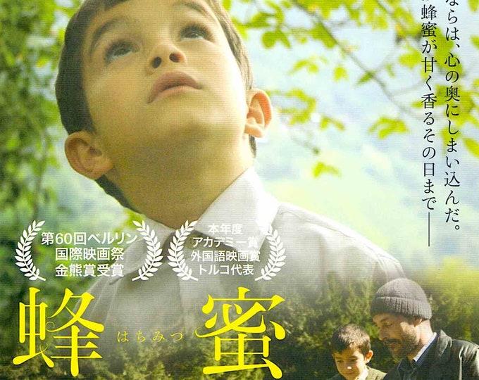 Bal / Honey | Turkish Cinema, Semih Kaplanoglu | 2011 original print | Japanese chirashi film poster
