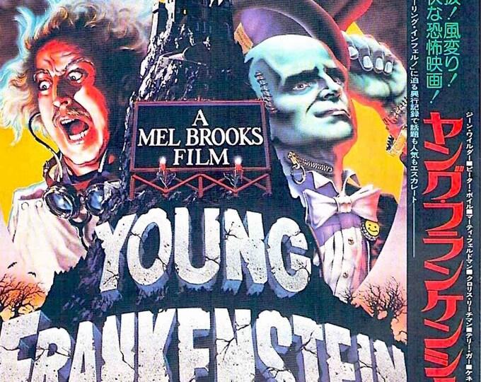 Young Frankenstein (A) | 70s Cult Classic, Mel Brooks | 1975 original print | vintage Japanese chirashi film poster