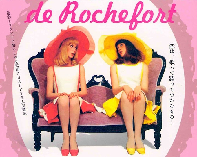 Umbrellas of Cherbourg + Young Girls of Rochefort | 60s French Classics, Catherine Deneuve | 2008 print | Japanese chirashi film poster