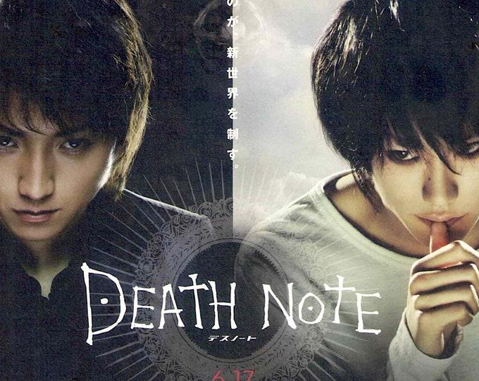 Death Note (B)   Cult Japan Cinema, Tatsuya Fujiwara   2006 original print   Japanese chirashi film poster